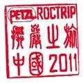 Petzl Rock Trip 2011 ve Türk Takımı